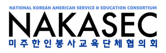 NAKASEC (National Korean American Service & Education Consortium) 미주한인봉사교육단체협의회